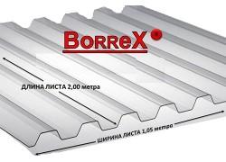 """Профилированный поликарбонат """"Borrex"""" 1,3 мм прозрачный 1050x2000 мм"""