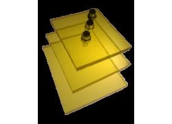 Поликарбонат монолитный желтый 5мм 2050х3050мм