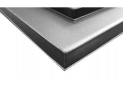 Алюминиевые композитные панели АКП Grossbond 3мм 1500*2000мм (al 0,21) Серебро 9905