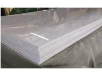 Полистирол 1500*2000мм 4мм Белый-глянец. Ударопрочный