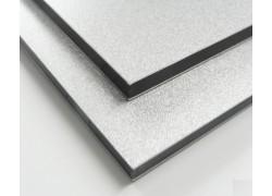 Алюминиевая композитная панель АКП Металлик 3мм 1500*4000мм (al 0,21) Серебро искристое G 9906